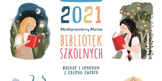 biblioteki_plakat